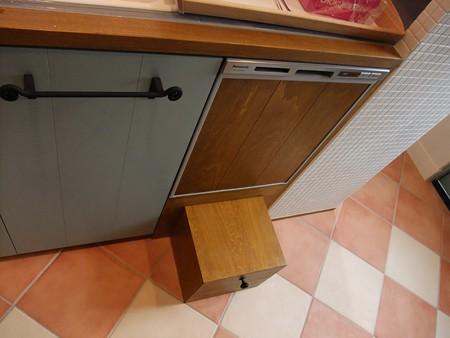 食洗器下台