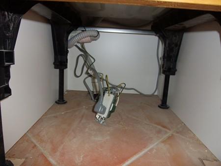 食洗器下部