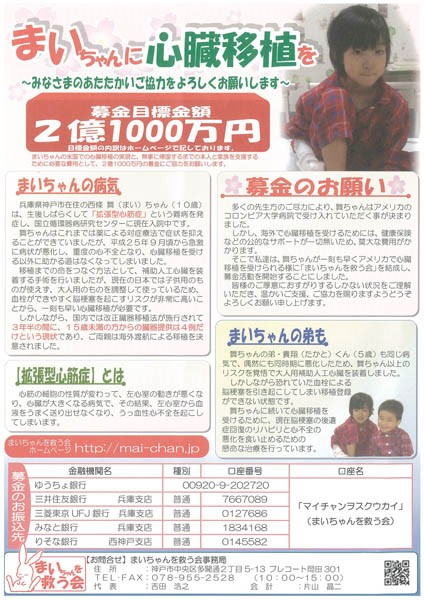blog-maichan.jpg