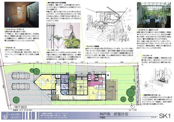 120120-plan-1F.JPG
