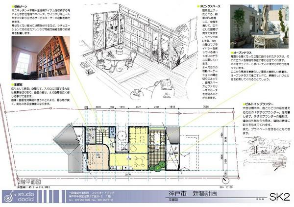 120120-plan-2F.JPG