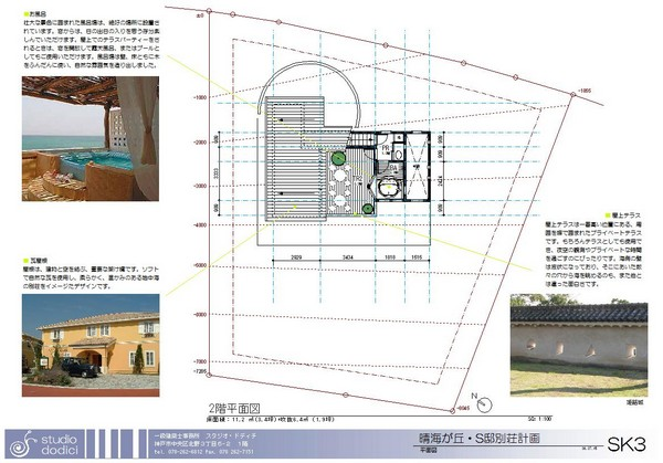 130712-s-harumigaoka-plan3.JPG