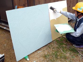 塗り壁のサンプルにクルクルと