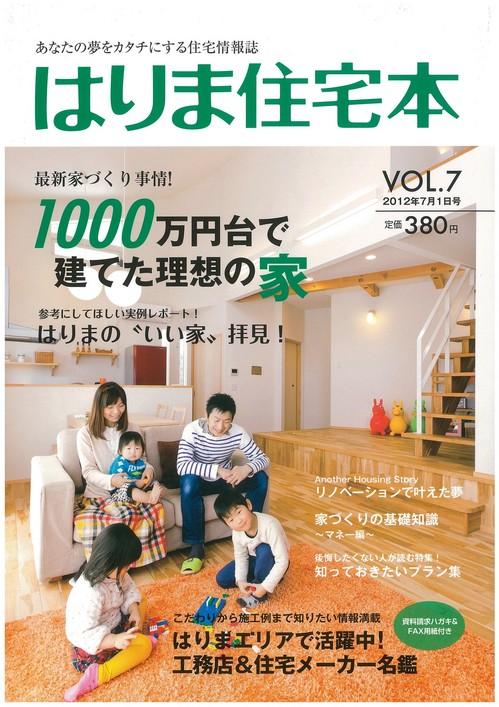 himeji-zasshi-cover.jpg