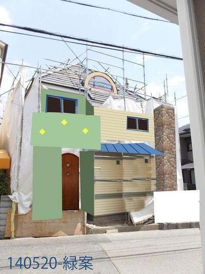 140520-shomen-midori-an.jpg