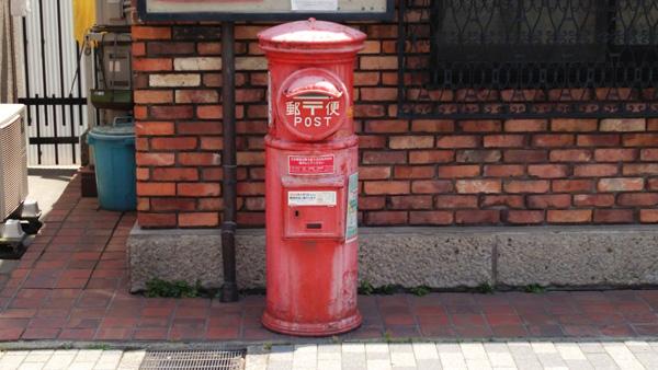 red_post1.jpg