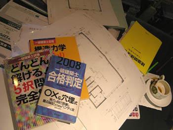 080726-shiken.jpg