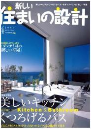 2009.4月号表紙