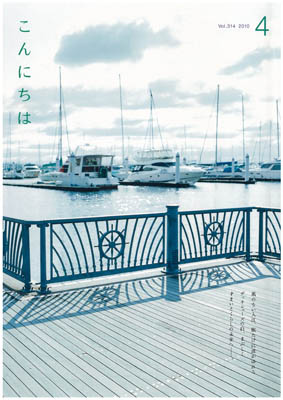nishinomiya-cover.jpg