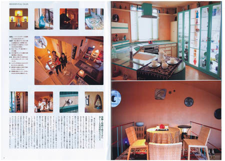 nishinomiya-kitchen.jpg
